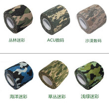 50 pcs Camera Gun Camouflage Tape Stretchable Army War Game Survival Jungle Adventure Wrap Hunting Tapes Telescope Rifle Sticker