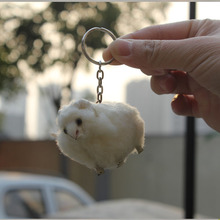 Newly handmade animal sheep keyring