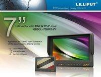 7 ' ЖК-монитор с поддержкой HDMI и BNC разъем компонентный YPbPr вход