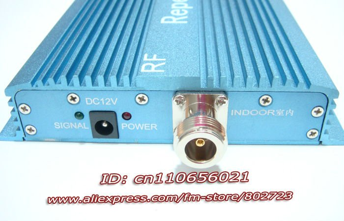 mobile phone signal repeater-N-13