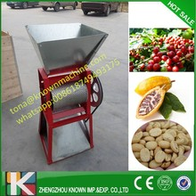 Fresh coffee bean skin removing machine/coffee bean skin sheller machine