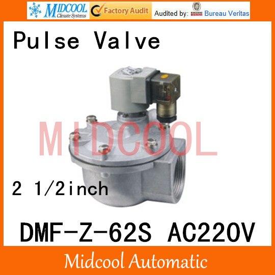 ZGM DMF Z 62S AC220V 2 1 2 inch ASCO Plateau type pulse valve pneumatic diaphragm