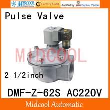 ZGM DMF-Z-62S AC220V 2 1/2 inch ASCO Plateau type pulse valve pneumatic diaphragm