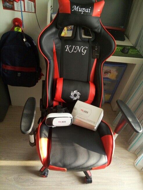 Очень крутое и удобное кресло, ещё и подарок отправили виртуальные очки  , спасибо продавцу ;)))