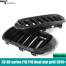 High quality carbon fiber material front kidney grill for BMW X5 X6 series F15 F16 2014 + xdrive vehicle