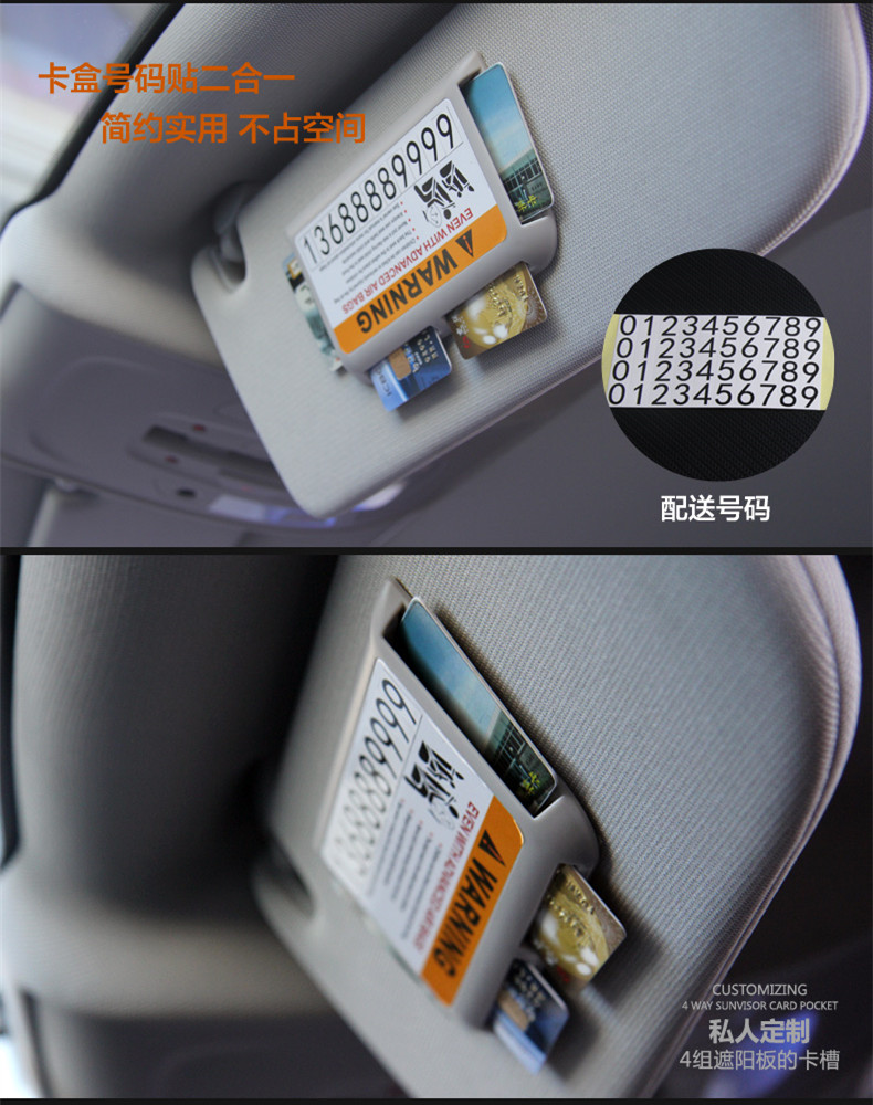 Car Vehicle Holder Clip Credit Card Package ID Storage