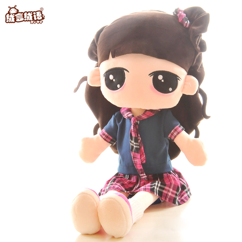 RYRY 58cm Soft Little Girls Plush Doll Toys Plush Stuffed Toys for Girls Julia Doll Gift 3 Color And Cloth Can Change
