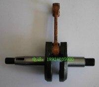 Колин вал для zenoah модель 7510 6010 бесплатная доставка дешево триммера Colt val ССА частей