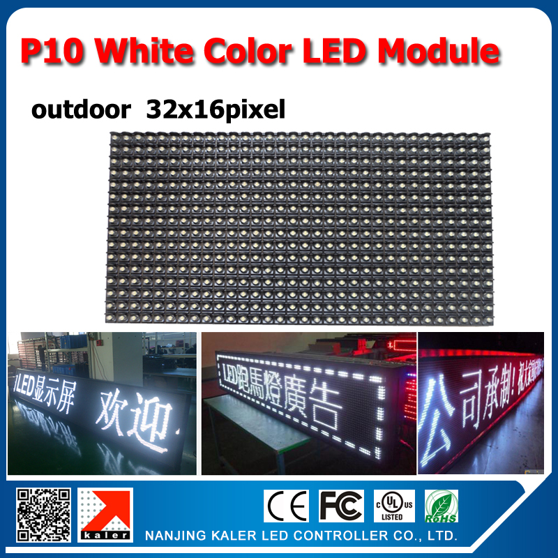 DIY LED Text Sign 40pcs P10 Outdoor White Color LED Modules With Free Cables And Magnets P10 Semi Outdoor Led Module