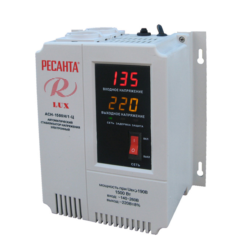 Voltage stabilizer RESANTA ASN-1500 N/1-C hot for 1 8s lipo li ion fe battery voltage 2in1 tester low voltage buzzer alarm no 1 new sale