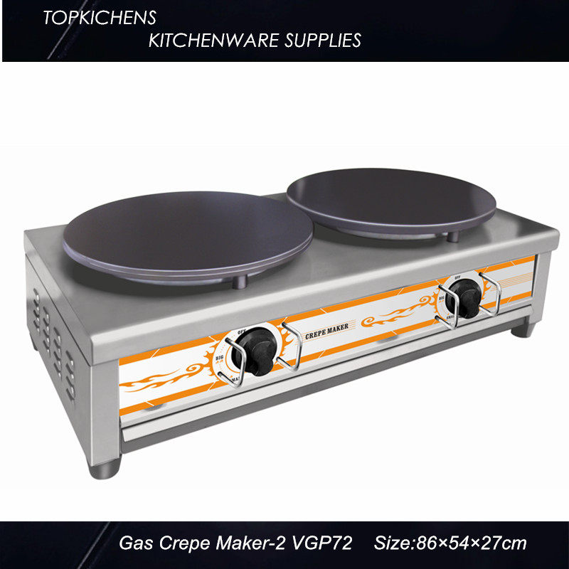 Commerical Gas Crepe Maker _Double head -Crepe Machine  GCC-72 shipule 2017 new high quality gas crepe maker two head commercial crepe making machine price