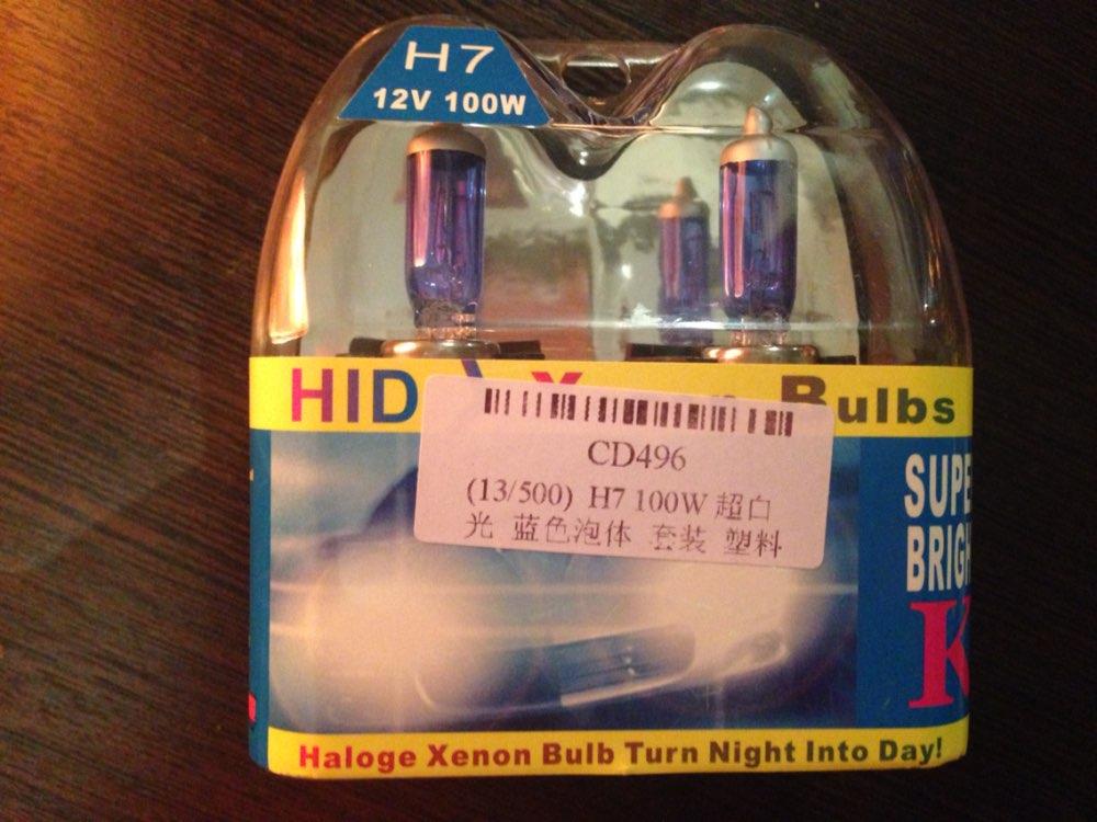 Лампочки пришли за месяц, внешне - целые, упаковка даже нигде не поцарапалась. Как поставлю, дополню отзыв.