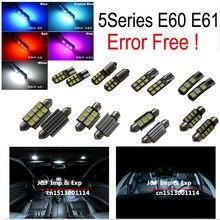 18 шт. canbus без ошибок E60 E61 светодиодный купольный светильник для E60 E61 M5 525i 535i 545i 550i 530xi (2004-2010)