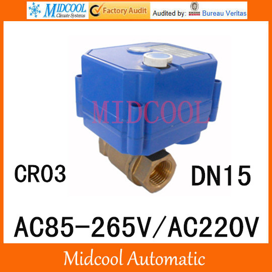 CWX-25S Brass Motorized Ball Valve 1/2 2 way DN15 minitype water control valve AC220V electrical ball valve wires CR-03 cwx 25s brass motorized ball valve 1 2 way dn25 minitype water control valve dc3 6v electrical ball valve wires cr 02