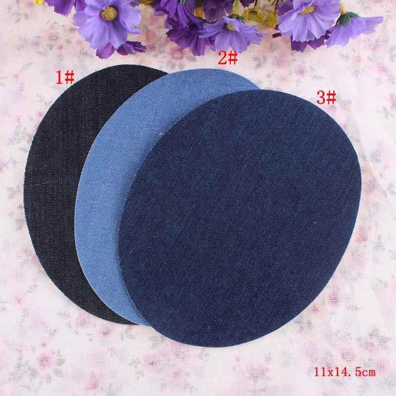 11x14.5 cm Besi Di Patch Jeans Siku Patch Pakaian Kain Jahit Lutut Celana Memperbaiki Aksesori Patch Untuk Pakaian DIY Stiker