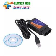 50 unids/lote USB ELM327 V1.5 Herramienta de Diagnóstico Auto ELM327 USB ELM 327 USB Interfaz OBD2 Escáner Automático con DHL Libre
