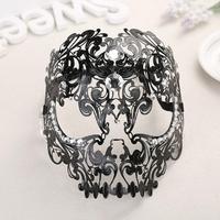 Sexy Skull Face Masquerade Masks Mardi Gras Costumes With Rhinestones