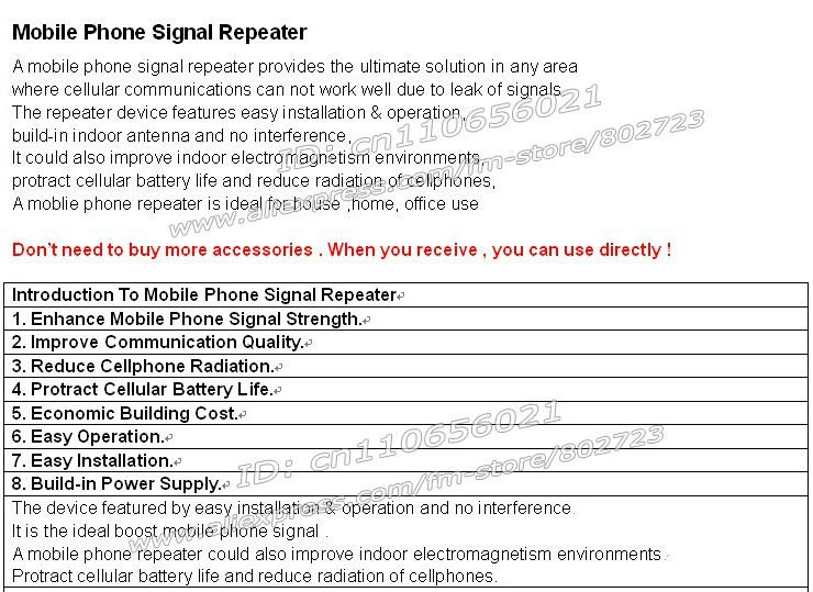 mobile phone signal repeater-14-2