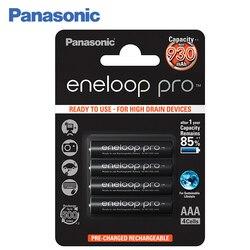 Источник питания Panasonic