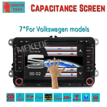 Capacitive Screen! Two Din 7 Inch Car DVD Player For Seat/Altea/Leon/Toledo/VW/Skoda Wifi 3G Host Radio GPS Bt 1080P Ipod Map