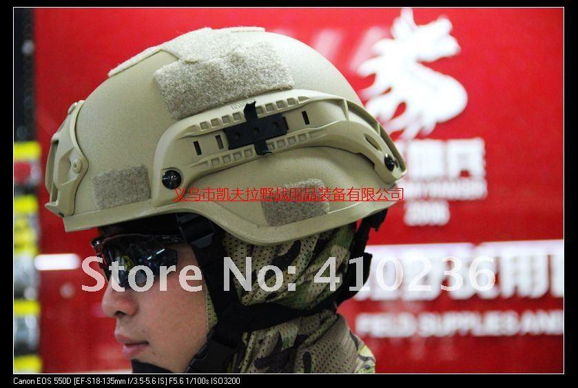 Тактический шлем типа 2002 с каракатиком сухой поддержки Скип безопасности шлем