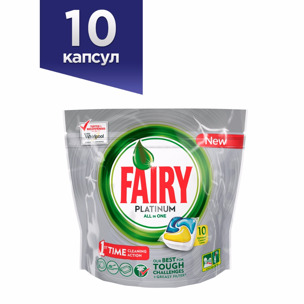 Lemon Dishwasher Tablets Fairy Platinum All in One Lemon (Pack of 10) Tableware Washing Dishes Detergents for Dishwashers