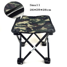 New 2016 Camouflage Portable Small Fishing Chair Stool Folding Mini Camping Fishing Tackle Cadeira Small Size 26X28X28CM