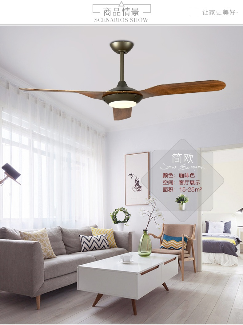 Buy inverter ceiling fan lights for Simple modern living room