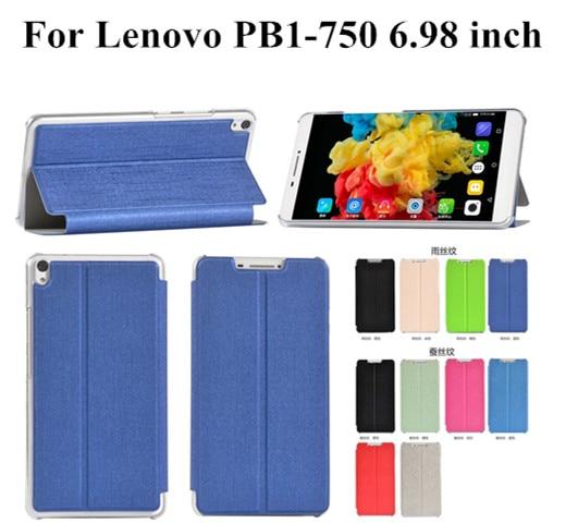 PB1-750 Soft Cover Protective Skin leather case for Lenovo PHAB 6.98 PB1-750N PB1-750M PB1-750 Tablet Funda Protective Case Skin