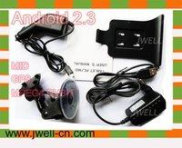 , двб-т, 720 р Micro-HDMI и телевизор 7 дюймов, с датчиком экраном, беспроводным доступом в Интернет в формате MPEG4 цифровой телевизор, 4 г вспышка, ddr256m функция, бесплатная доставка