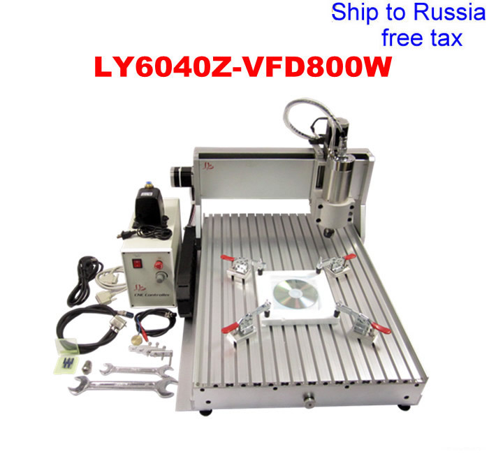 LY CNC 6040Z-VFD800W 3axis all assembled CNC router 0.8KW VFD water cooling spindle to Russia free tax