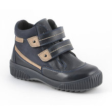 Great shoes for a boy Skorokhod leather and genuine bike spring autumn