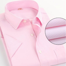 2018Summer Plus Size 10 Colors Business&Casual Men Dress Shirt Short Sleeve Shirt Solid Color Slim Fit Man/Boy Shirts YN541
