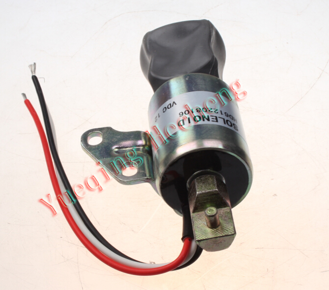 Solenoid Q612-A16V12 12V for Trombettad foton lovol tractor ft244 304 the motor for whipper assembly not included the whipper part number