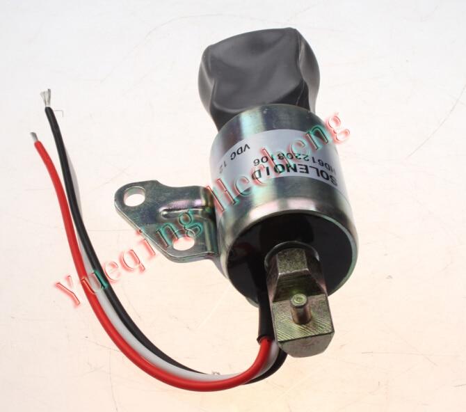 Solenoid Q612-A16V12 12V for Trombettad deha толстовка