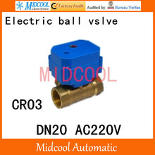 """Латунный моторизованный шаровой клапан 3/4 """"DN20 угловой клапан управления водой AC220V Электрический шаровой (двусторонний) клапан провода CR-03"""