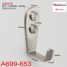 A699-653 Clothes Hook Hanger Door Wall Bathroom Pure Stainless Steel Metal Thicken