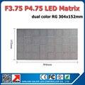 10 шт. красный цвет крытый F3.75 P4.75 из светодиодов жк-модуль 304 x 152 мм крытый из светодиодов окно прокрутки знак бегущий текст матричный из светодиодов панель