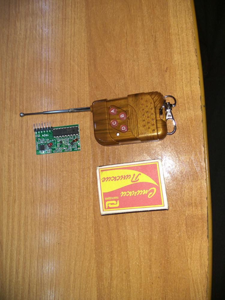 Шло в Йошкар Олу полтора месяца.  Все нормуль, частота 315 МГц. Батарейка в пульте уже стоит. Продавцу респект и уважуха.