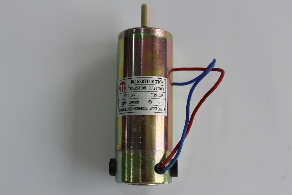 Servo motor without sensor 55ZYD51 printer parts