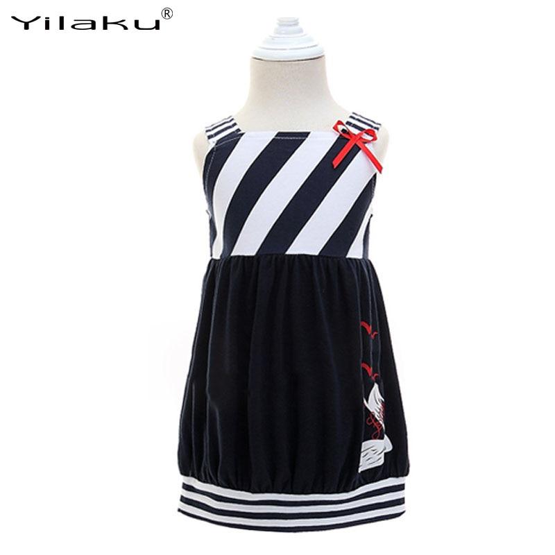 Yilaku φόρεμα κορίτσι καλοκαίρι φόρεμα - Παιδικά ενδύματα - Φωτογραφία 2