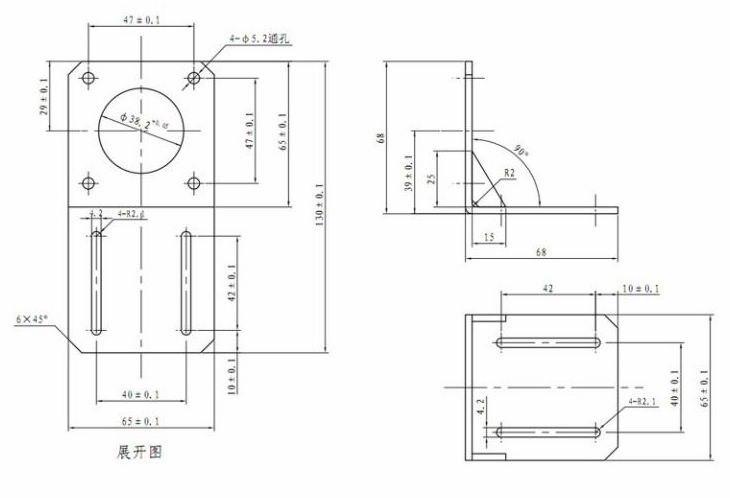 4 шт./лот NEMA 23 монтажный L кронштейн шагового двигателя для станка с ЧПУ