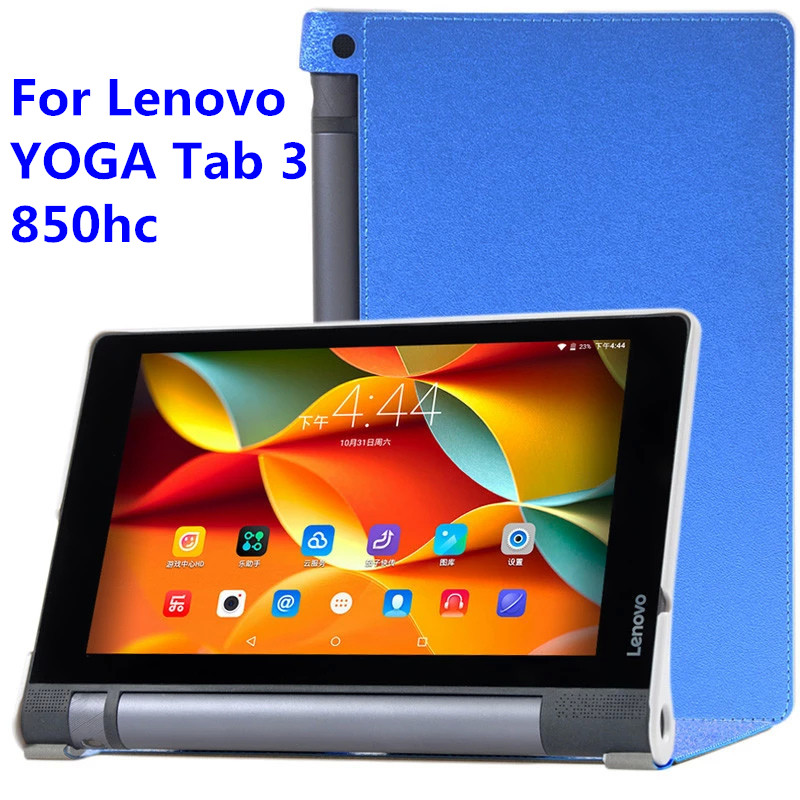 original case for Yoga Tab 3 Smart tablet cases with auto wake sleep for Lenovo YOGA Tab 3 850 850f ultra-thin protection shell 3 in 1 new ultra thin smart pu leather case cover for 2015 lenovo yoga tab 3 850f 8 0 tablet pc stylus screen film