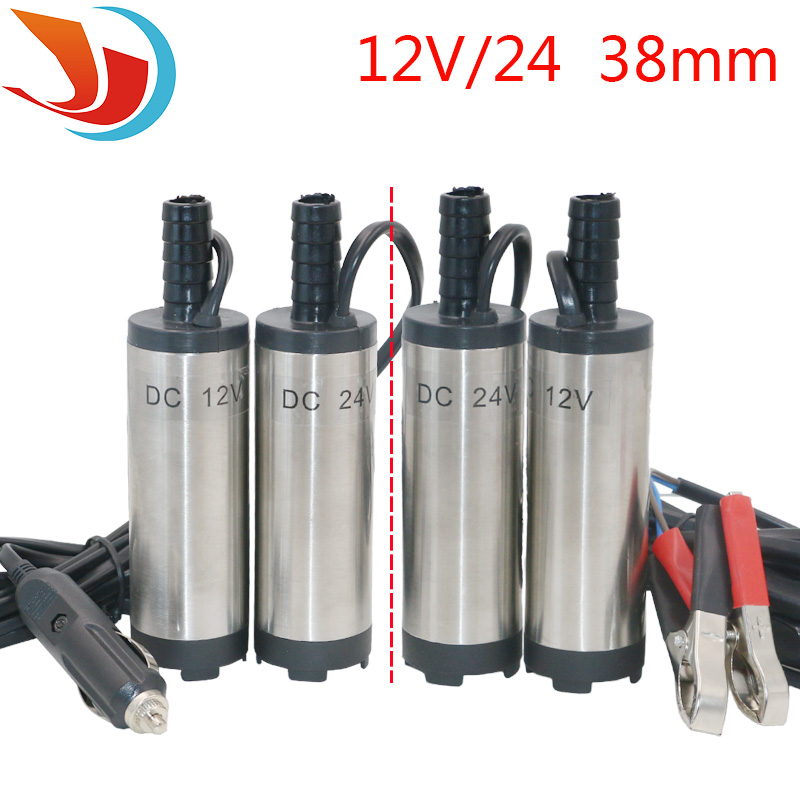 12V and 24v DC Diesel Fuel Water Oil Car Camping fishing Submersible Transfer Pump Wholesale 38mm 51mm new 12v dc diesel fuel water oil car camping fishing submersible transfer pump power tool accessories color random