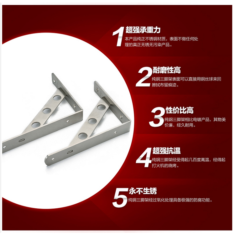 One pair 45cm*30cm*3cm Thickness 4mm Stainless steel triangular bracket 3cm huge