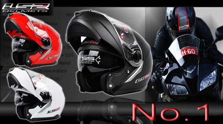 LS2 ece zertifizierung Helme undrape helm Ls2 FF386 motorradhelm ...