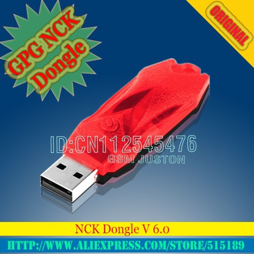 GPG NCK Dongle