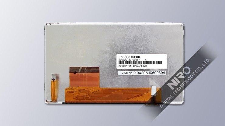 Niro DHL автомобильный навигатор Sanyo ЖК-экран L5S30816P00 ЖК-панель автомобильные запчасти