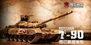 KNL HOBBY Heng Long Russian T-90 1/16 scale 2.4GHz R/C Main Battle Tank 3938-1 Ultimate metal version metal gear tracks somke