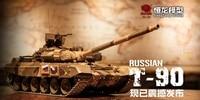KNL HOBBY Heng Long Russian T 90 1/16 scale 2.4GHz R/C Main Battle Tank 3938 1 Ultimate metal version metal gear tracks somke